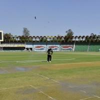 Gaddafi Cricket Stadium