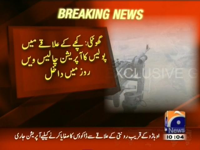 Ghotaki Police Operation– Breaking News – Geo