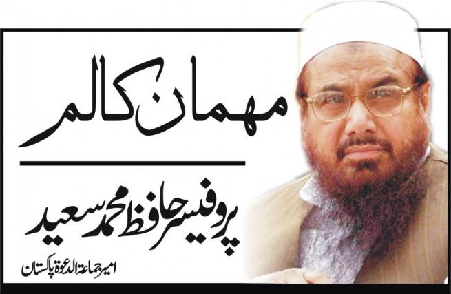 Hafiz Mohammad Saeed