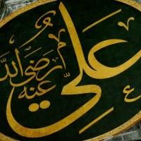 Hazrat Ali R.A