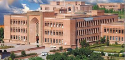 International Islamic University