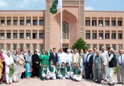 Islamic University Teachers