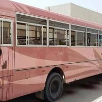 Karachi Bus Firing