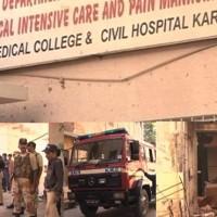 Karachi Civil Hospital,Fire