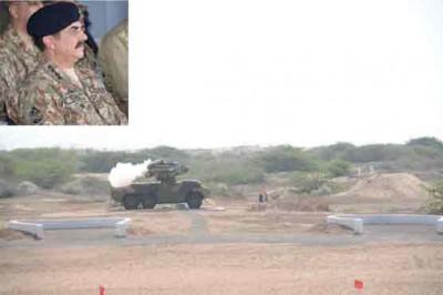 MF 90 Missile