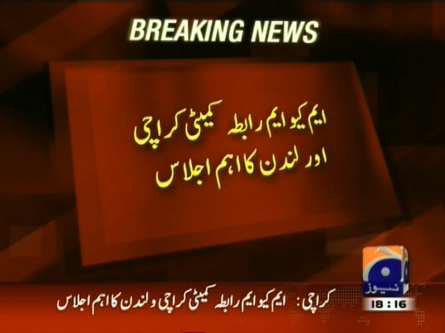 MQM– Breaking News – Geo