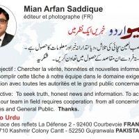 Mian Arfan Saddique - éditeur et photographe