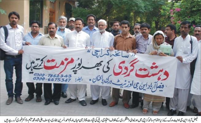 NGO Networks Tragedy Karachi Against Rally