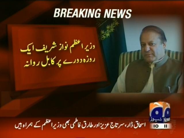 Nawaz Sharif,Kabul Visit– Breaking News – Geo