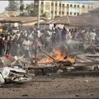 Nigeria Suicide Attack