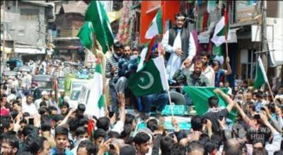 Occupied Kashmir Pakistani Flag