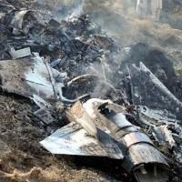 Pakistan Air Force Plane, Crash