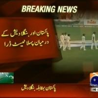 Pakistan,Bangladesh,Test Draw– Breaking News – Geo