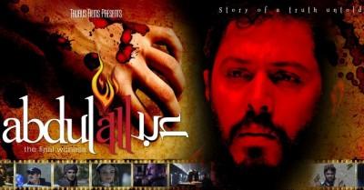Pakistani Film Abdullah