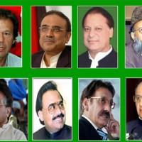 Pakistani Leadership
