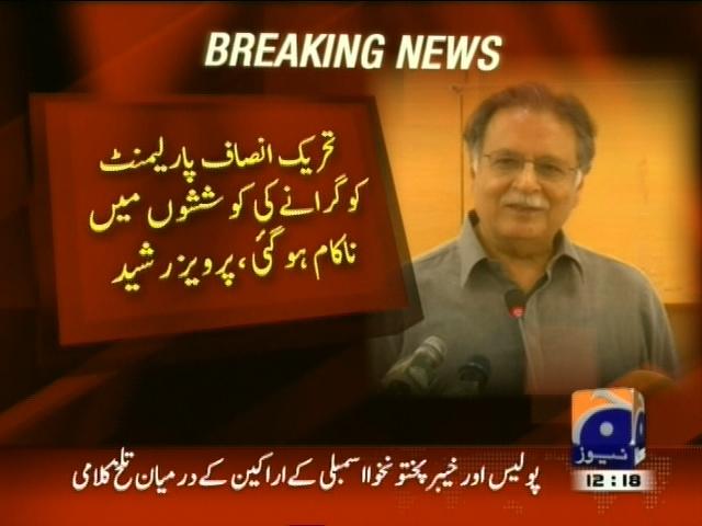 Pervez Rashid– Breaking News – Geo