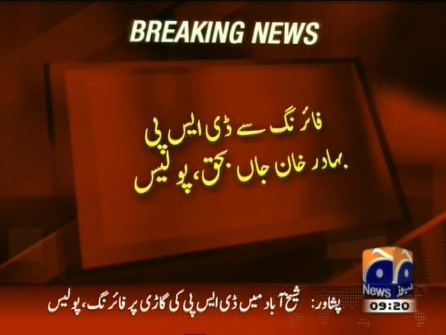 Peshawar Firing– Breaking News – Geo