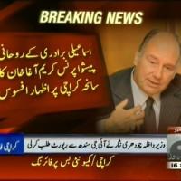 Prince Agha Karim Khan– Breaking News – Geo