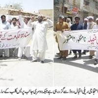 Protest Sibi