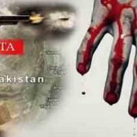 Quetta Firing