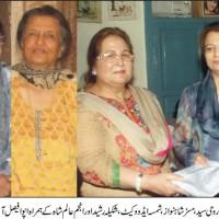 Ruhi Sayed Visit APWA Faisalabad Branch