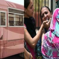 Safora Chowk Tragedy