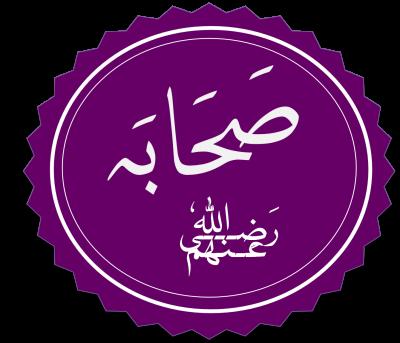 Sahaba