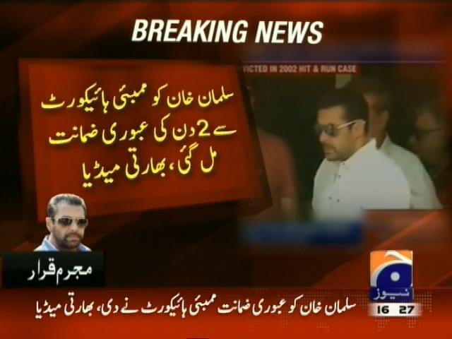 Salman Khan– Breaking News – Geo