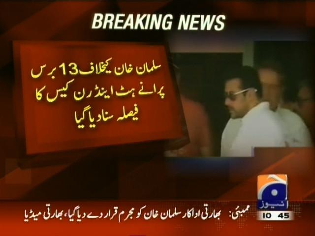 Salman Khan,Hit and Run Case– Breaking News – Geo