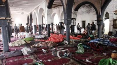 Saudi Arabia Mosque Suicide Bombing