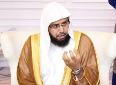 Sheikh Khalid Bin Ali Al Ghamdi