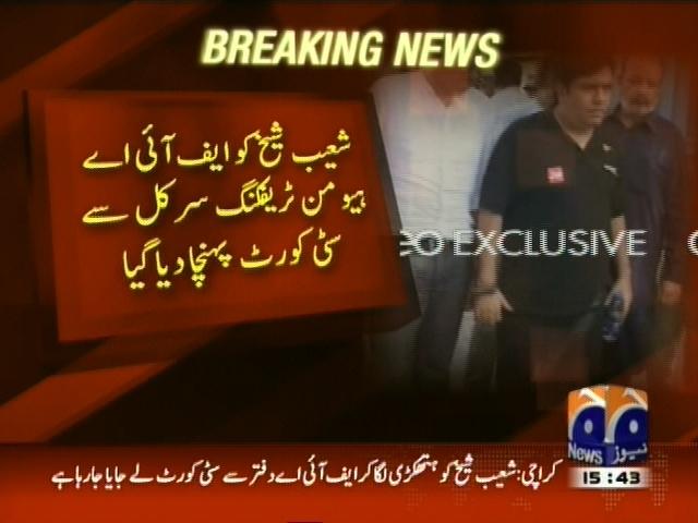 Shoaib Sheikh– Breaking News – Geo
