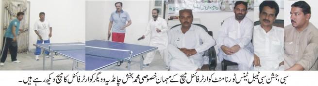 Sibi Table Tennis Tournament