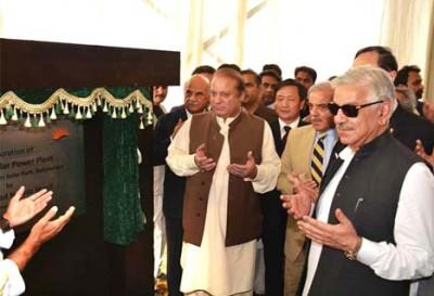 Solar Power Plant Opening