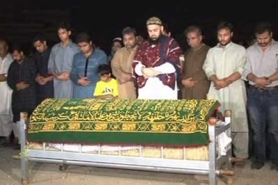 Solat Mirza Funeral