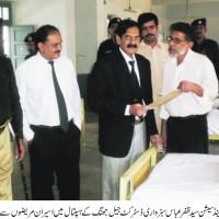 Syed Zafar Abbas,Visit