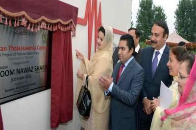 Thalassemia Center Opening