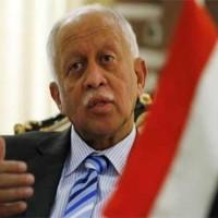 Yemen Ambassador