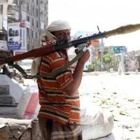 Yemeni Rebels