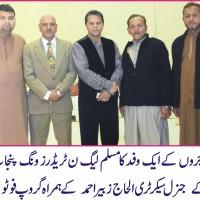 Zubair Ahmad Meeting