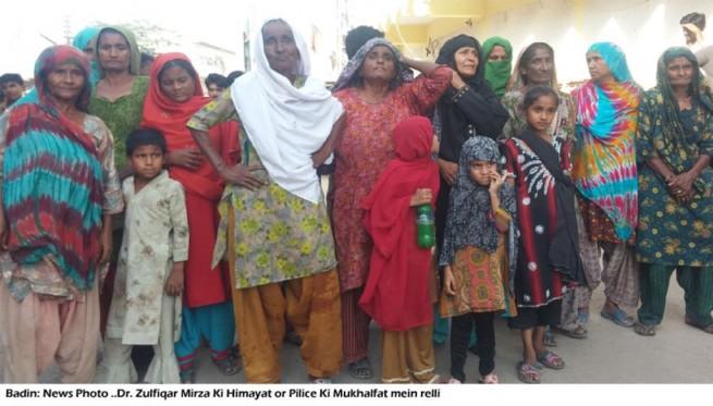Zulfiqar Mirza Supporter Rally