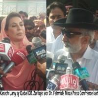 Zulfiqar Mirza and Fehmida Mirza