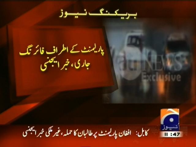 Afghan Parliament Attack– Breaking News – Geo