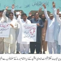 Azhar e Yakjehti Rally