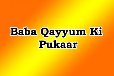 Baba Qayyum Ki Pukaar