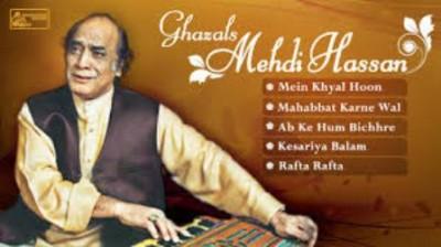 Best of Mehdi Hassan