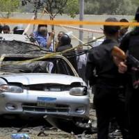 Cairo Bombing