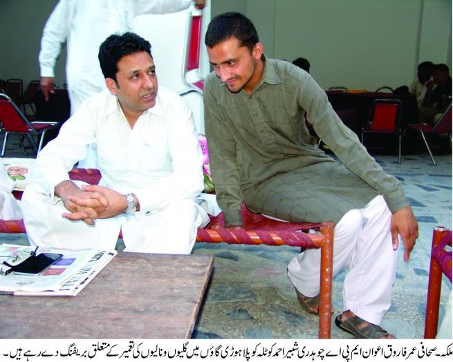 Chaudhry Shabbir Ahmed