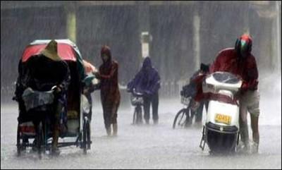 China Heavy Rains