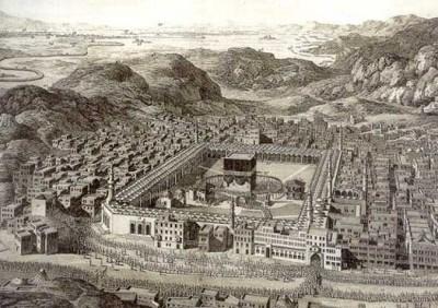 Fatah e Makkah